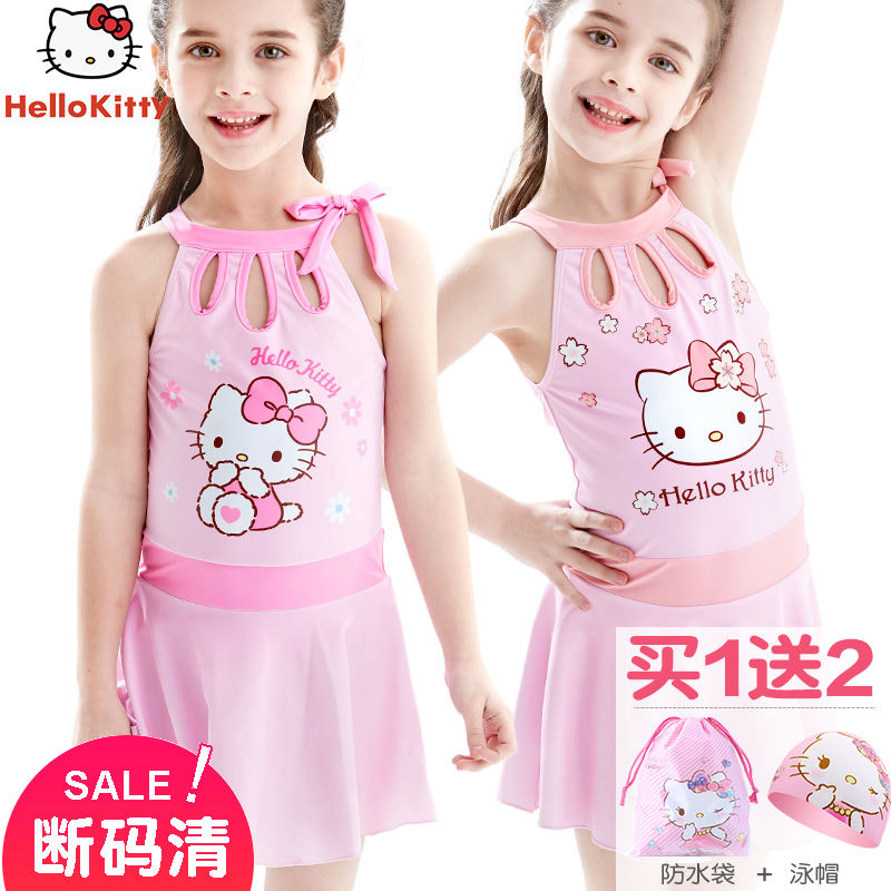 Kitty Kitty Kitty Girls Swimming Suit