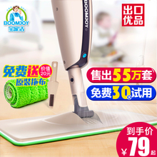 Bao Jia Jie spray spray mop, flat tile for domestic tiles, clean wooden floor, lazy hand washing mop.
