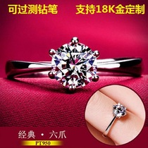 New U.S. import Mossan stone diamond ring women 1-2 carat wedding 18K platinum custom proposal simulation diamond ring