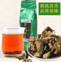Wushan Goddess Tea Huzi Brand Wushan Goddess Tea Yangtze Three Gorges Wushan Goddess Stream exploded money, take four send two package mail