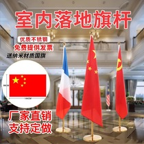 2 m indoor floor flagpole stainless steel titanium vertical Conference cast iron flag Rod high-grade gold flagpole base