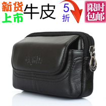 Special new leather leather mobile phone waist bag male wear belt 4 inch 5 5 inch 6 inch 6 3 inch business thin mobile phone bag