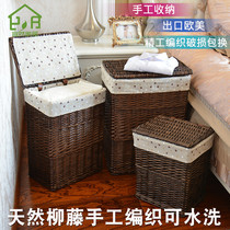 Clothes storage basket Bedroom clothing Blue basket rattan dirty clothes lou home simple dirty dress frame dirty basket Dirty coat