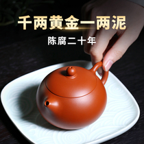 Yixing Purple sand Teapot Handmade teapot Single pot Purple sand tea set Household tea pot Zhu Ni Shi Shi Teapot