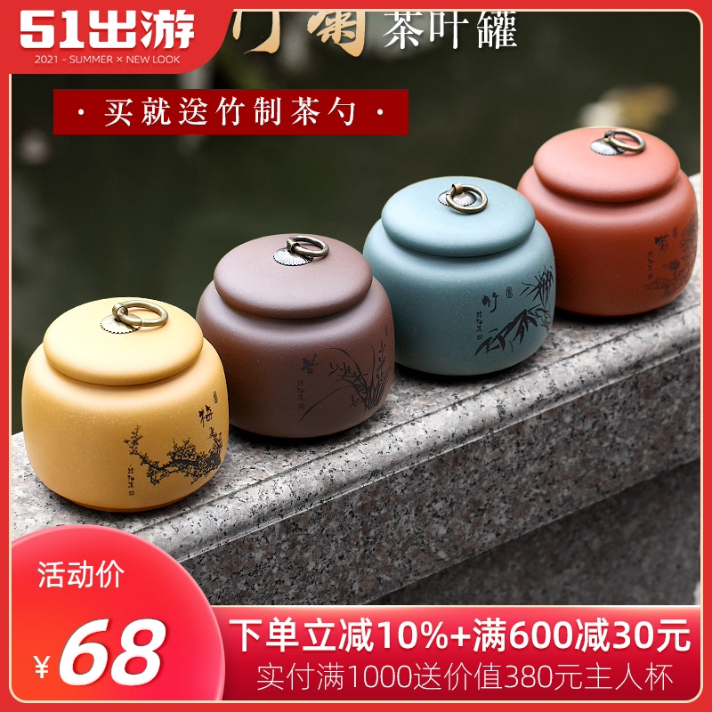 Household tea cans boutique high-grade purple sand tea can small ceramic sealed cans Chinese Puer storage tea can purple sand cans