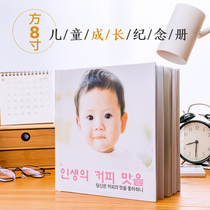 Square 8 inch baby album production childrens growth memorial book pick up light album diy photo book custom gift