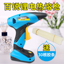 Hundred sharp hot melt glue gun Lithium rechargeable thermal sol gun household small lithium-ion hot melt glue gun silicone gun