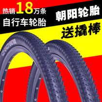 Sunrise vélo pneus 12 14 16 20 24 26 pouce X1 50 1 75 1 95 VTT pneus