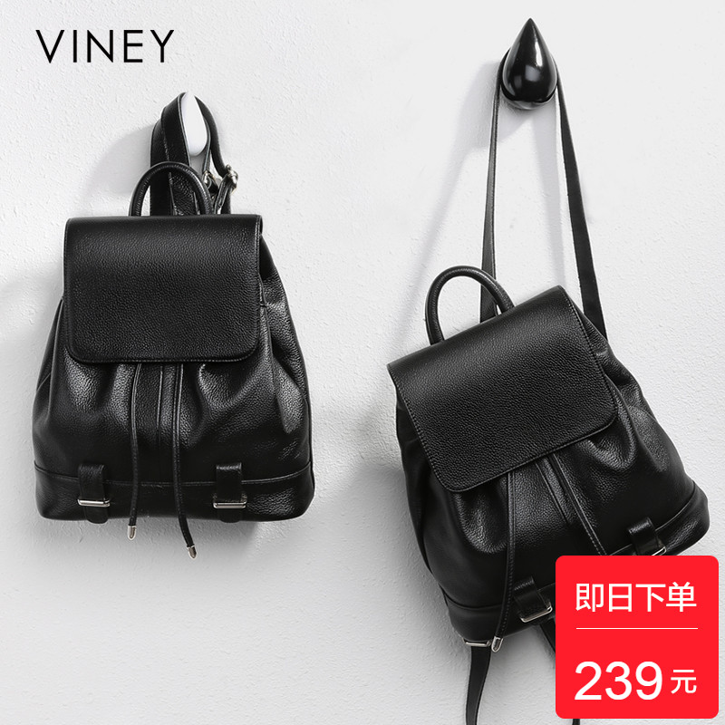 Viney Shoulder Bag Woman 2019 New Kind of Leather Bag Woman Bag Korean Version Baidan Backpack Fashion Large Capacity Bag