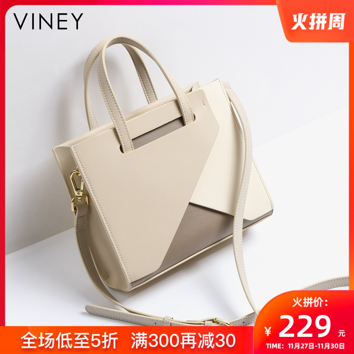 Viney small bag 2020 new fashion leather messenger bag women's small square bag spring and summer ins hand-held shoulder bag