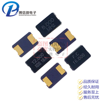 5032 8 10 12 16 20 24 25 30 11 0592M-40Mhz2 4 pin passive crystal chip