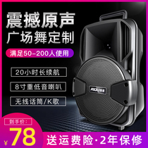 Love Q8 audio outdoor square dance speaker Bluetooth K song mobile portable outdoor home with Display Sound