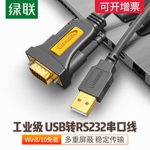 Green link usb to rs232com serial cable 9-pin 9-pin Type-C connection computer printing serial data cable Male to male db9 Male to female usb to serial cable Industrial-grade connector 1