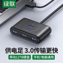 Зеленая ссылка USB 3.0 расширитель набор расширения линии мульти-порт typec ноутбук внешний один перетащить четыре многофункциональных долго Usp интерфейс развития док-центр высокоскоростного расширения преобразования connectorubs