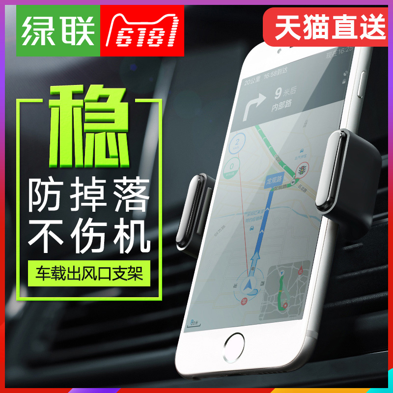 Multi-Functional and General-Purpose Bracket for Mobile Phone Bracket with CD Port in Automobile