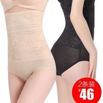 No-trace high waist abdominal hip lift pants