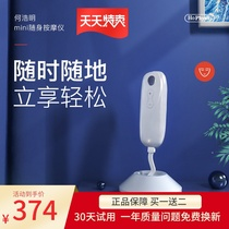 He Haoming mini mobile phone massage instrument vibration pulse massager home small electric full-body cervical massage paste