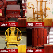Water-like wood lacquer imitation wood-printed wood furniture refurbished paint home solid wood laminate door floor varnish
