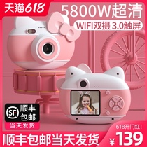 Childrens camera toy can take pictures can be printed digital small student portable SLR birthday gift for boys and girls