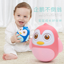 Baby Toy Tumbler nod Doll 3-6-9-12 months baby early childhood education puzzle children 0-1 years old