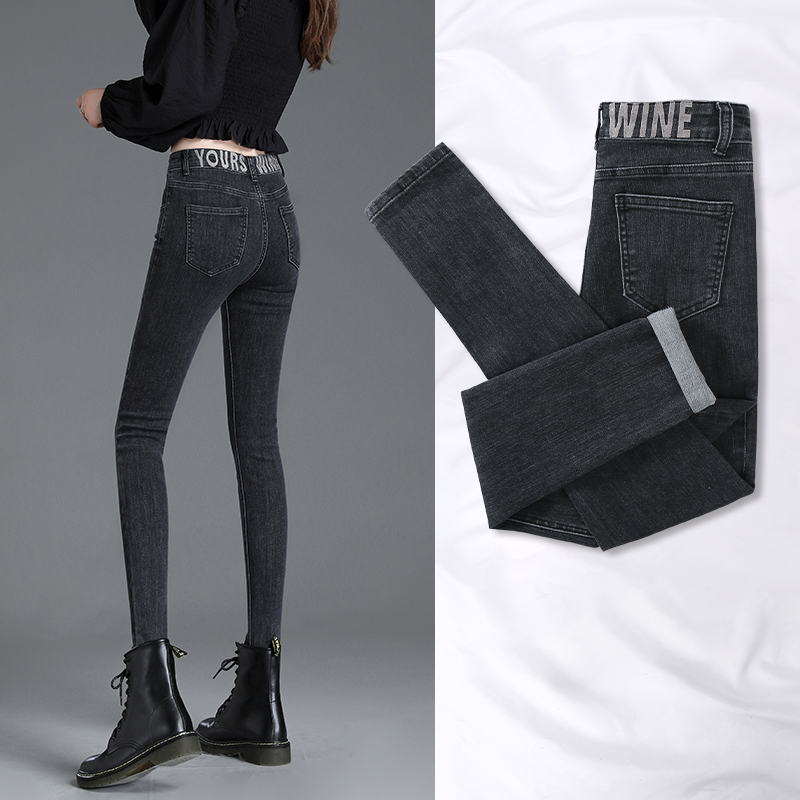 The plush jeans nun showed off her lean pencil trouser trousers in the fall winter 2020 new tight high-waisted slender trousers