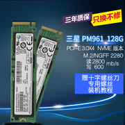 Samsung PM961 PCIE NVME M.2 NGFF SSD 128G SSD desktop gaming notebook