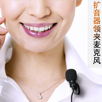 Xiang pince de couleur de microphone de mini-microphone de guide dinstrument de musique de la classe de lenseignant de haut-parleur de casque Universel