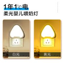 Подключите пульт дистанционного управления ночник спальня прикроватный сон для кормления ребенка люминесцентная энергосберегающая защита глаз перезаряжаемый лунный настольная лампа