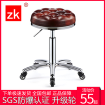 Beauty stool barber Shop Chair rotation lifting round stool hair great work stool pulley Nail Stool Beauty Salon Dedicated