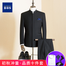 Zhongshan men's suit youth self-cultivation Chinese collar suit Chinese style Tang suit Chinese wedding dress performance dress