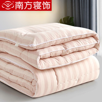 Южные постельные одеяла зимнее одеяло весна и осень одеяло ядро утолщение теплого одеяла матрас одноместный двухместный кондиционер студенческое общежитие