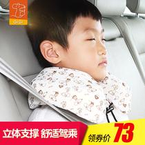 GiGi U型枕 记忆棉护颈枕 飞机旅行枕 办公午睡枕 成人儿童套装