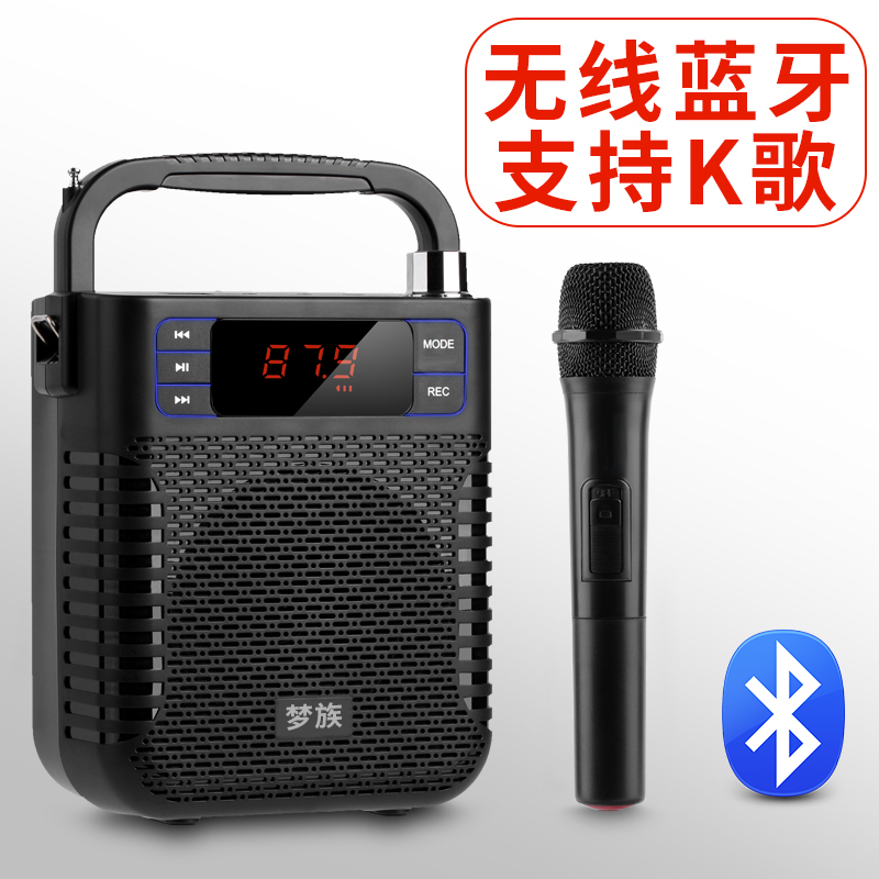 Bluetooth speaker outdoor wireless connection mobile phone audio small portable square dancer influence card player