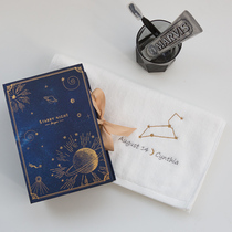 Embroidery Constellation Birthday Towel custom adult cotton water suction name wedding couple Enterprise Gift gift Box Custom