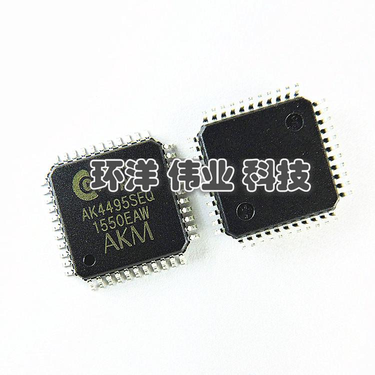 1 56] RC522 RC523 PN512 PN532 MFRC523 PN5321A3HN/C106