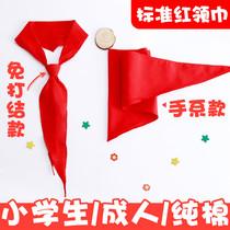 Красный шарф школьник универсальный свободный узел большой хлопок стандартный утолщенный хлопок дети подлинные ленивый оптом