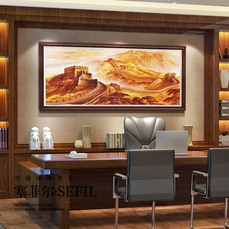 Hand-painted Oil Painting New Chinese Landscape Hanging Office Long Head Fresco Living Room Studio Decoration Painting Wanli Great Wall