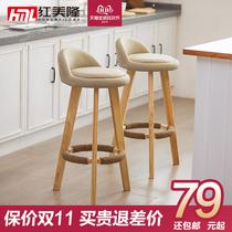 En bois massif Chaise de bar moderne minimaliste haute tabouret maison retour chaise tabouret de bar chaise de bar thé au lait boutique chaise chaise de réception