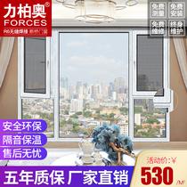 Chengdu Li Boao sans soudure soudé Pont Cassé en aluminium portes et fenêtres scellé balcon plat fenêtres insonorisées étage windows en aluminium windows