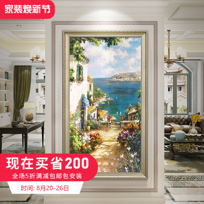European-style hand-painted oil painting porch Mediterranean scenery, American-style light and luxurious hanging painting, living room decoration, vertical version corridor murals