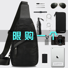 New style men's bags with one shoulder and oblique shoulder for men's fashion students, canvas, leisure chest and trendy brand small backpack for men's fashion students in 2019