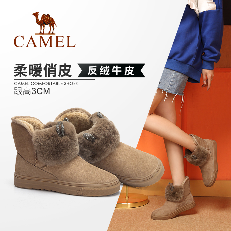 Camel / camel women's shoes 2019 winter new fashion cool rabbit hair comfortable warm thick bottom snow boots women