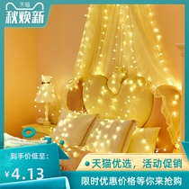 Small night LED bedroom lamp table lamp dormitory girl heart decoration. Birthday ins moonlight gift star light net red