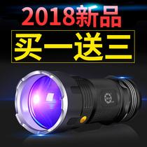 ‼️ Xiang Night Fishing Lights Fishing lamp Blu-ray purple bright high power flashlight Ultra Bright 1000 waterproof W fishing lamp