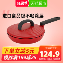 Chui Da Huang frying pan pan annual ring series 24cm household steak pan frying pan frying pan non stick frying pan