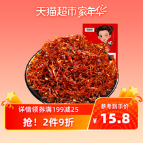 Shu Dao Xiang spicy light shadow beef 100g Sichuan specialty beef jerky casual snacks net red snacks