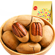 Tmall supermarket becheery pecan butter 100g nuts snacks nuts roasted seeds and nuts products