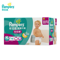 (CAT supermarket) pampers Huggies super dry pants-type diapers XL XL108 thin slices for men and women