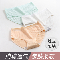 Disposable underwear womens travel mens pure cotton sterile maternity maternity leave-in shorts day throw underpants travel supplies