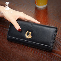 Jin Huli leather wallet 2017 new multi-purpose wallet ladies around wallet simple clutch bag
